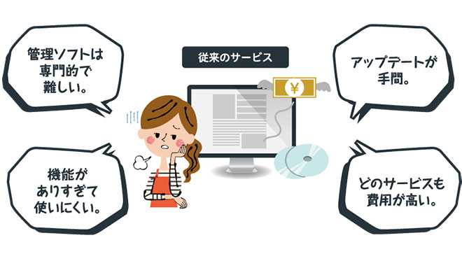 食らぼキッズ 代理店募集レプレ